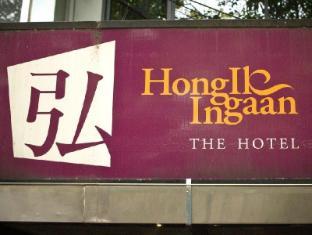 Hiig Hostel