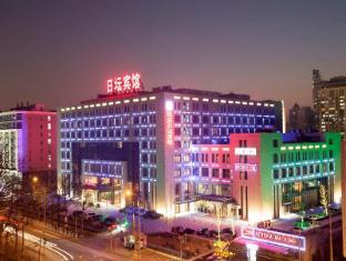 /hi-in/ritan-hotel-downtown-beijing/hotel/beijing-cn.html?asq=jGXBHFvRg5Z51Emf%2fbXG4w%3d%3d