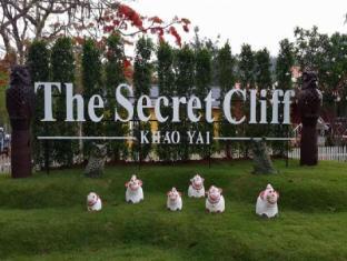 /zh-hk/the-secret-cliff-boutique-resort/hotel/khao-yai-th.html?asq=jGXBHFvRg5Z51Emf%2fbXG4w%3d%3d