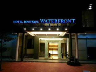 /da-dk/waterfront-boutique-hotel/hotel/port-dickson-my.html?asq=jGXBHFvRg5Z51Emf%2fbXG4w%3d%3d