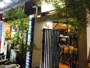 Koh Rong Hostel Siem Reap