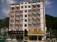 Longsheng Hua Du Hotel