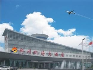 /cs-cz/zhengzhou-airport-hotel/hotel/zhengzhou-cn.html?asq=jGXBHFvRg5Z51Emf%2fbXG4w%3d%3d
