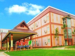 Thanasiri Hotel & Resort