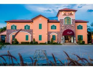 /bg-bg/la-villa-boutique-hotel/hotel/sa-kaeo-th.html?asq=jGXBHFvRg5Z51Emf%2fbXG4w%3d%3d