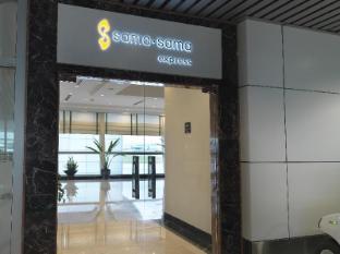 Sama Sama Express, KL International Airport Transit Hotel