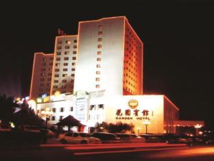/bg-bg/garden-hotel-shantou/hotel/shantou-cn.html?asq=jGXBHFvRg5Z51Emf%2fbXG4w%3d%3d