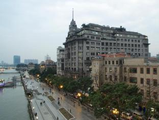 /pl-pl/nanfang-dasha-hotel/hotel/guangzhou-cn.html?asq=jGXBHFvRg5Z51Emf%2fbXG4w%3d%3d