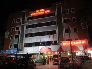 /bg-bg/saibaba-international-hotel/hotel/shirdi-in.html?asq=jGXBHFvRg5Z51Emf%2fbXG4w%3d%3d