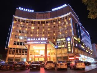 /da-dk/yiwu-atlanta-regal-hotel/hotel/yiwu-cn.html?asq=jGXBHFvRg5Z51Emf%2fbXG4w%3d%3d