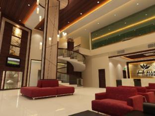 /el-gr/hallmark-regency-hotel-johor-bahru/hotel/johor-bahru-my.html?asq=jGXBHFvRg5Z51Emf%2fbXG4w%3d%3d