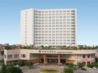 /bg-bg/chenghai-garden-hotel-shantou/hotel/shantou-cn.html?asq=jGXBHFvRg5Z51Emf%2fbXG4w%3d%3d