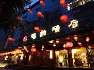 Chengdu Han Dynasty Theme Hotel