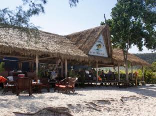 Sun Island Eco Village