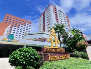 /bg-bg/hansa-jb-hotel/hotel/hat-yai-th.html?asq=jGXBHFvRg5Z51Emf%2fbXG4w%3d%3d