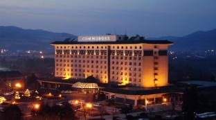 /da-dk/commodore-hotel/hotel/gyeongju-si-kr.html?asq=jGXBHFvRg5Z51Emf%2fbXG4w%3d%3d