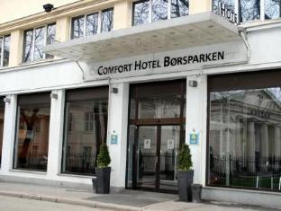 /et-ee/comfort-hotel-borsparken/hotel/oslo-no.html?asq=jGXBHFvRg5Z51Emf%2fbXG4w%3d%3d