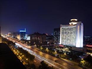 /pt-pt/beijing-international-hotel/hotel/beijing-cn.html?asq=jGXBHFvRg5Z51Emf%2fbXG4w%3d%3d