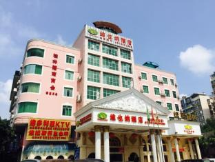 Vienna Hotel Guilin Train Station Branch