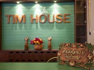 Tim House