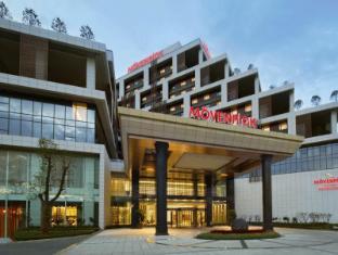 /bg-bg/movenpick-hotel-enshi/hotel/enshi-cn.html?asq=jGXBHFvRg5Z51Emf%2fbXG4w%3d%3d