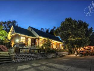 /et-ee/nature-land-hotel/hotel/kalaw-mm.html?asq=jGXBHFvRg5Z51Emf%2fbXG4w%3d%3d