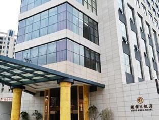 /ca-es/wuhan-zongheng-hotel/hotel/wuhan-shi-cn.html?asq=jGXBHFvRg5Z51Emf%2fbXG4w%3d%3d