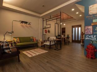 /lt-lt/cozy-house-hostel/hotel/hualien-tw.html?asq=jGXBHFvRg5Z51Emf%2fbXG4w%3d%3d