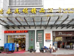 Jitai Boutique Hotel @ Xujiahui