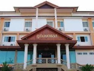 /bg-bg/phuthong-place/hotel/phayao-th.html?asq=jGXBHFvRg5Z51Emf%2fbXG4w%3d%3d