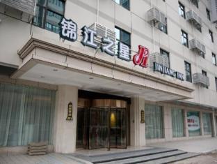 /ar-ae/jinjiang-inn-fuzhou-wuliting-branch/hotel/fuzhou-cn.html?asq=jGXBHFvRg5Z51Emf%2fbXG4w%3d%3d