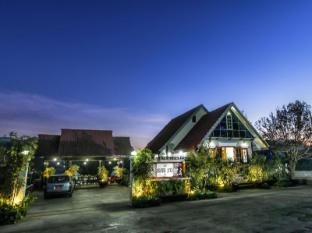 /et-ee/nature-land-hotel-ii/hotel/kalaw-mm.html?asq=jGXBHFvRg5Z51Emf%2fbXG4w%3d%3d