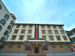 /ar-ae/jiuzhaigou-jinjing-hotel/hotel/aba-cn.html?asq=jGXBHFvRg5Z51Emf%2fbXG4w%3d%3d