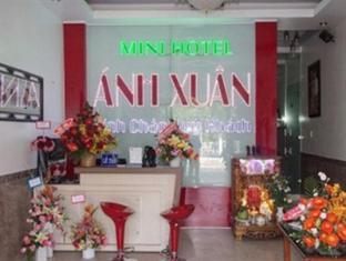 /ar-ae/anh-xuan-hotel/hotel/phan-rang-thap-cham-ninh-thuan-vn.html?asq=jGXBHFvRg5Z51Emf%2fbXG4w%3d%3d