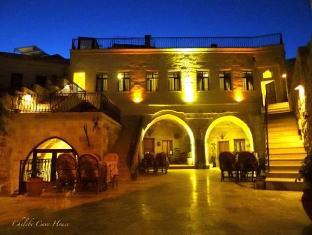 /th-th/chelebi-cave-house-hotel/hotel/goreme-tr.html?asq=jGXBHFvRg5Z51Emf%2fbXG4w%3d%3d