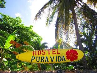 /ca-es/hostel-pura-vida-tamarindo/hotel/tamarindo-cr.html?asq=jGXBHFvRg5Z51Emf%2fbXG4w%3d%3d