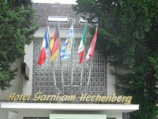 /en-au/hotel-garni-am-hechenberg/hotel/mainz-de.html?asq=jGXBHFvRg5Z51Emf%2fbXG4w%3d%3d