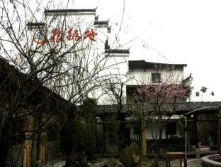 /da-dk/zhangjiajie-base-area-international-youth-hostel/hotel/zhangjiajie-cn.html?asq=jGXBHFvRg5Z51Emf%2fbXG4w%3d%3d