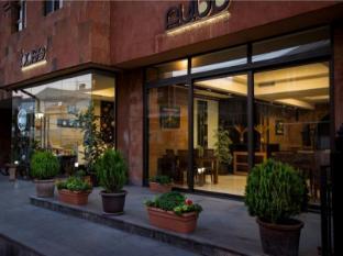/ca-es/bass-boutique-hotel/hotel/yerevan-am.html?asq=jGXBHFvRg5Z51Emf%2fbXG4w%3d%3d