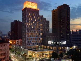 /bg-bg/bamboo-hotel/hotel/zhuhai-cn.html?asq=jGXBHFvRg5Z51Emf%2fbXG4w%3d%3d