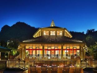/da-dk/harmona-resort-spa-zhangjiajie/hotel/zhangjiajie-cn.html?asq=jGXBHFvRg5Z51Emf%2fbXG4w%3d%3d