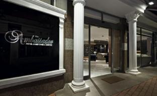 /cs-cz/ambassador-hotel-istanbul/hotel/istanbul-tr.html?asq=jGXBHFvRg5Z51Emf%2fbXG4w%3d%3d