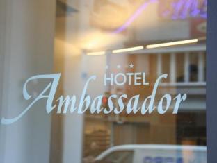 /ar-ae/ambassador-luzern/hotel/luzern-ch.html?asq=jGXBHFvRg5Z51Emf%2fbXG4w%3d%3d