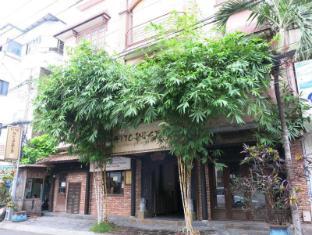 Anh Ngoc Hotel