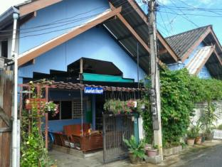 Canaan Guesthouse and Homestay