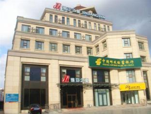 /bg-bg/jinjiang-inn-weihai-shandong-university/hotel/weihai-cn.html?asq=jGXBHFvRg5Z51Emf%2fbXG4w%3d%3d