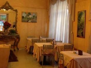 /vi-vn/hotel-romano/hotel/turin-it.html?asq=jGXBHFvRg5Z51Emf%2fbXG4w%3d%3d