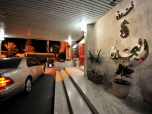 /ca-es/al-buhaira-resort/hotel/abha-sa.html?asq=jGXBHFvRg5Z51Emf%2fbXG4w%3d%3d