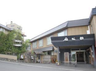 /ca-es/ryokan-sensyoen/hotel/asahikawa-jp.html?asq=jGXBHFvRg5Z51Emf%2fbXG4w%3d%3d