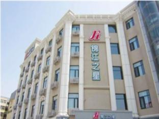 /ar-ae/jinjiang-inn-langfang-xinkai-road/hotel/langfang-cn.html?asq=jGXBHFvRg5Z51Emf%2fbXG4w%3d%3d